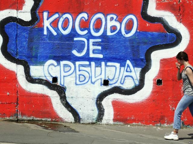 Милиция Косово задержала сербского министра