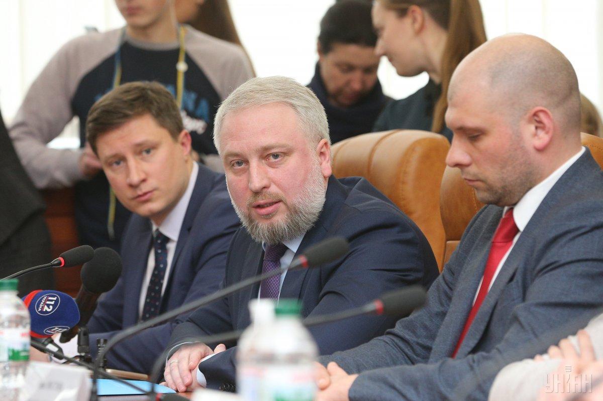 Корчак заявила, щонепретендує напереобрання головою НАЗК