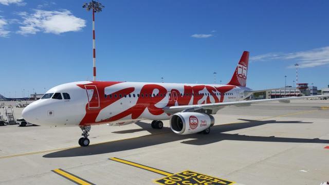 Итальянская лоукост-авиакомпания запустит три новых рейса в государство Украину