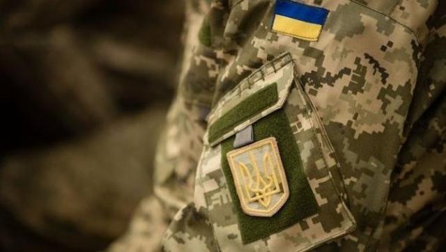 Узоні АТО зник військовослужбовець
