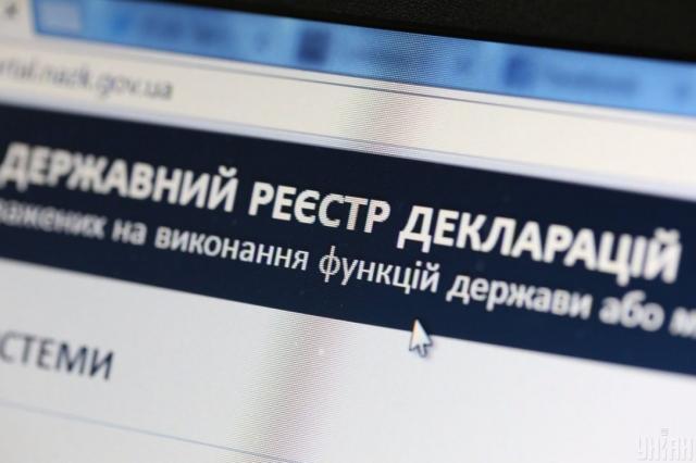 Посли «Великої сімки» стурбовані через е-декларування для антикорупціонерів