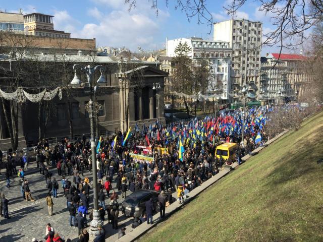 Вцентре украинской столицы националисты требуют деолигархизации государства Украины