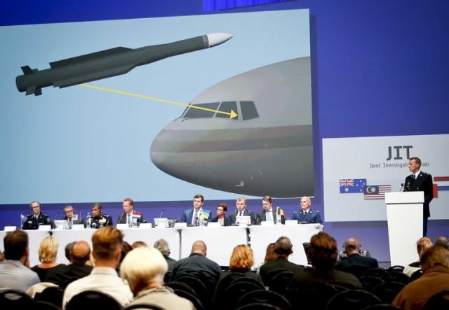 Катастрофа MH17: опубліковані висновки щодо знімків зрадарів Росії