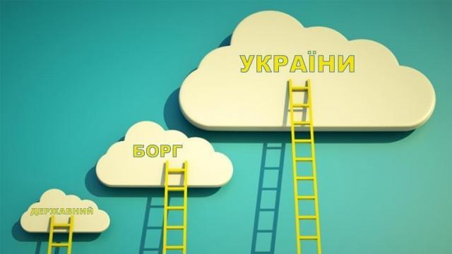 До 2020-ого Украине придется отыскать 18 млрд долларов— Всемирный банк