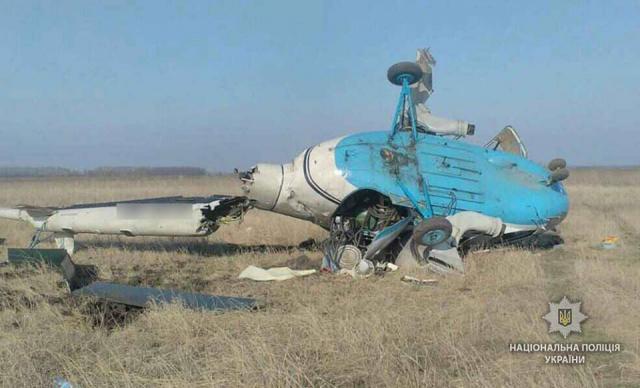 Профессионалы МАК прибыли вХабаровск для расследования крушения вертолета Ми-8