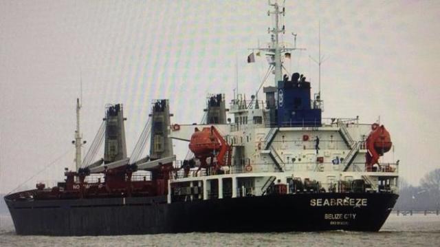 Україна заарештувала судноРФ занезаконний видобуток піску вКриму