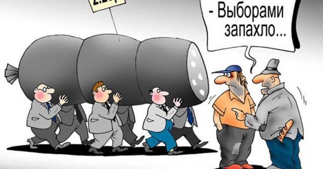 Как МВД предлагает поменять наказание занарушение навыборах