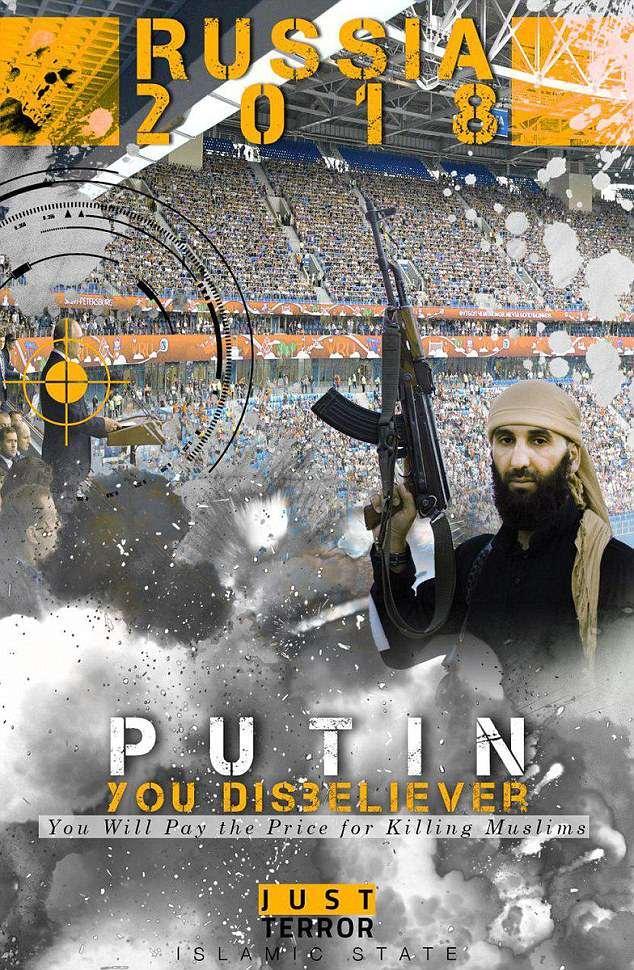 Фото: плакат ИГИЛ