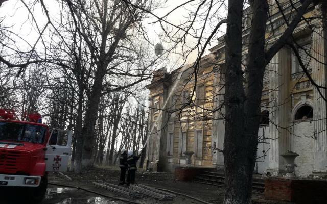Во замке  Шидловских вХарьковской области произошел пожар