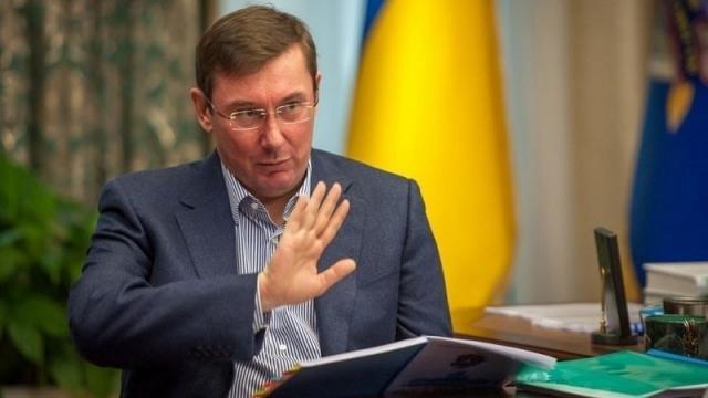 Луценко анонсував подання проваджень про зняття недоторканності з кількох нардепів