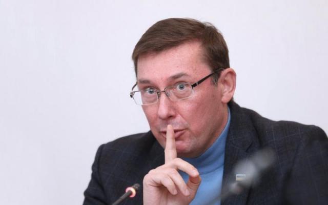 Луценко: Генеральная прокуратура подозревает 5 депутатов, однако неприкосновенность могут снять несовсех