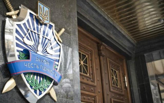 ГПУ направила воФранцию запрос навыдачу руководителя «титушек» Саркисяна