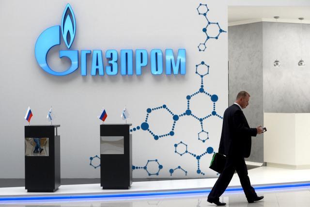 «Газпром» направил вСтокгольмский суд документы для расторжения контрактов с государством Украина