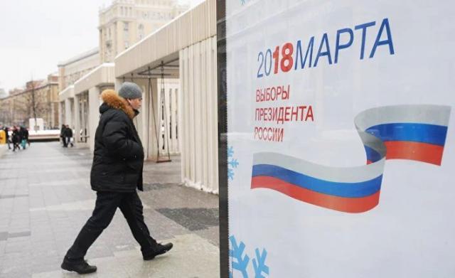 ЕСвведет санкции против граждан России, ответственных завыборы вКрыму