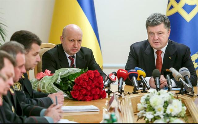 РНБО. Фото: Україна молода