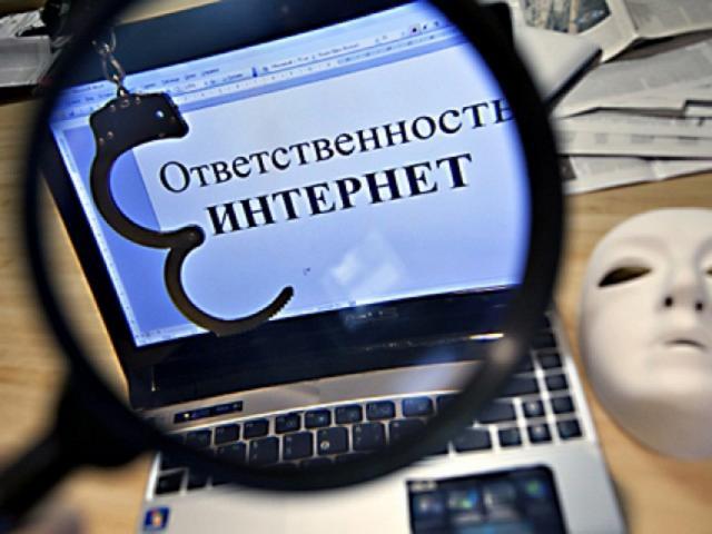МЗС висловило новий протест через вирок Мовенкові уКриму