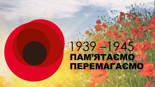 Русская агрессия раскрыла украинцам ложь о 2-ой мировой войне— Вятрович