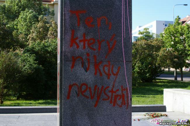 Накануне 9мая вПраге осквернили монумент маршалу Коневу