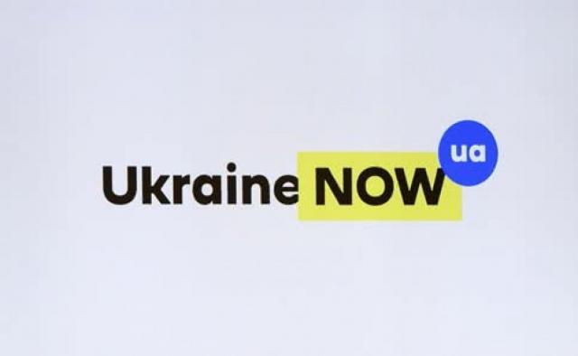 Кабмин одобрил бренд Украины— Ukraine NOWUA