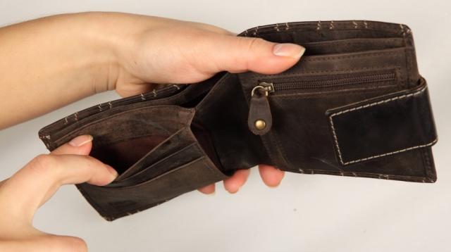 ВМинюсте запустили открытый список  учреждений  должников позарплатам