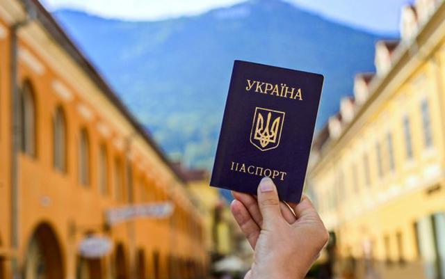 Украина утвердила безвизовый режим сАнтигуа иБарбудой иКатаром
