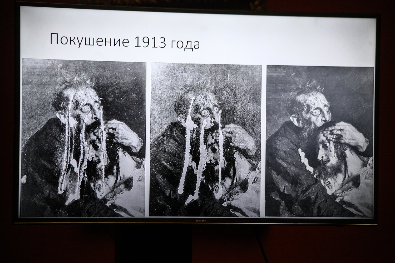 Напад на«Івана Грозного»: уТретьяковській галереї показали пошкоджену картину Рєпіна