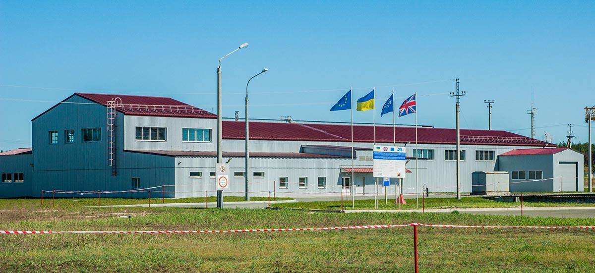 Централизованное хранилище для долгосрочного хранения отработанных источников ионизирующего излучения. Фото: dazv.gov.ua