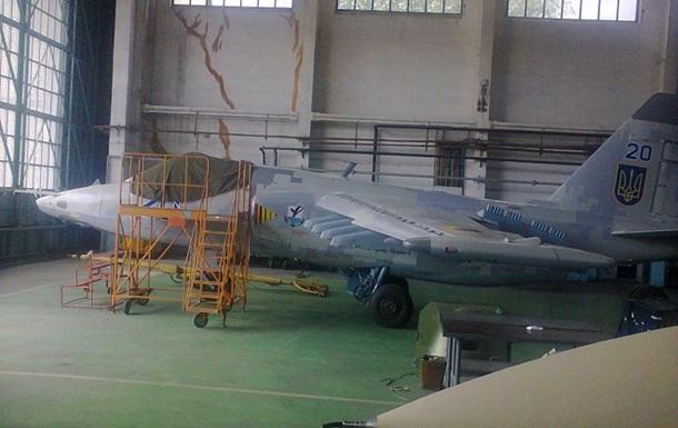 Фото: militaryaviation.in.ua
