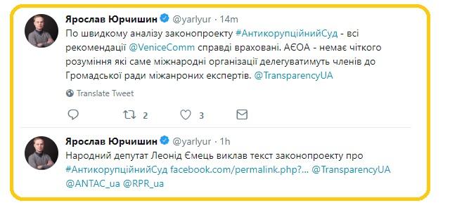 "Фото: Комментарий представителя ""Трансперенси Интернешнл"""