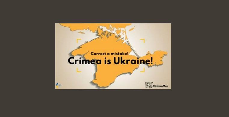 Фото: посольство Украины в Великобритании