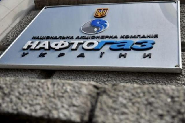 Счетная палата проверит выплату премий топ-менеджерам Нафтогаза