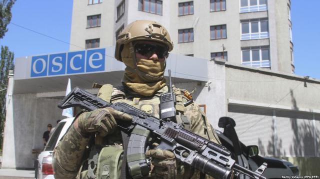 Расследование: Наблюдатель миссии ОБСЕ мог работать нароссийскую ФСБ