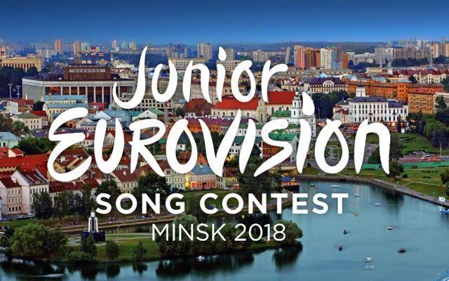 Украина отыскала способ отправить своего участника надетское Евровидение
