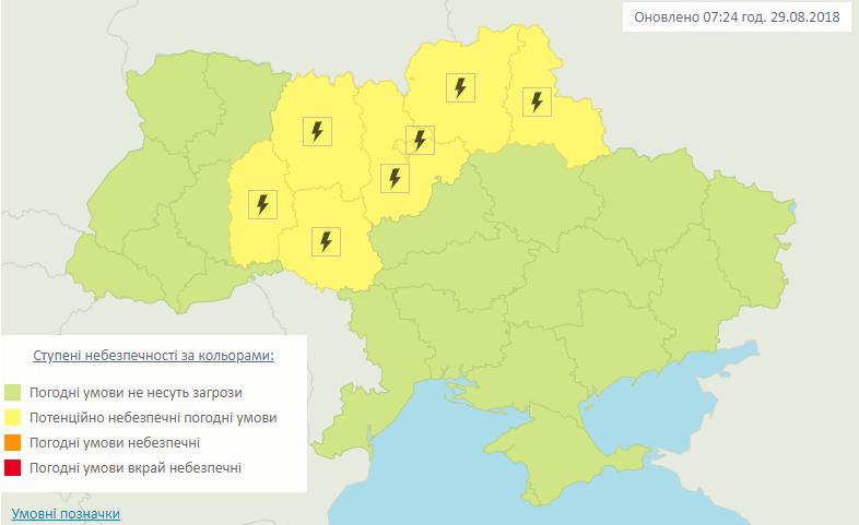 Карта: Гидрометцентр
