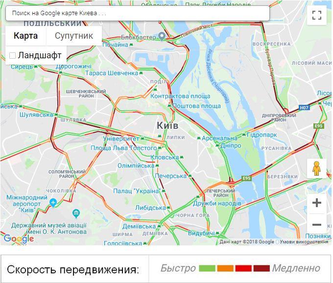 Скріншот: Інфопортал Києва