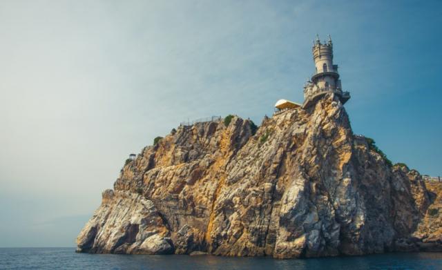 Украинцы хотят «переименовать» Крым— Информер