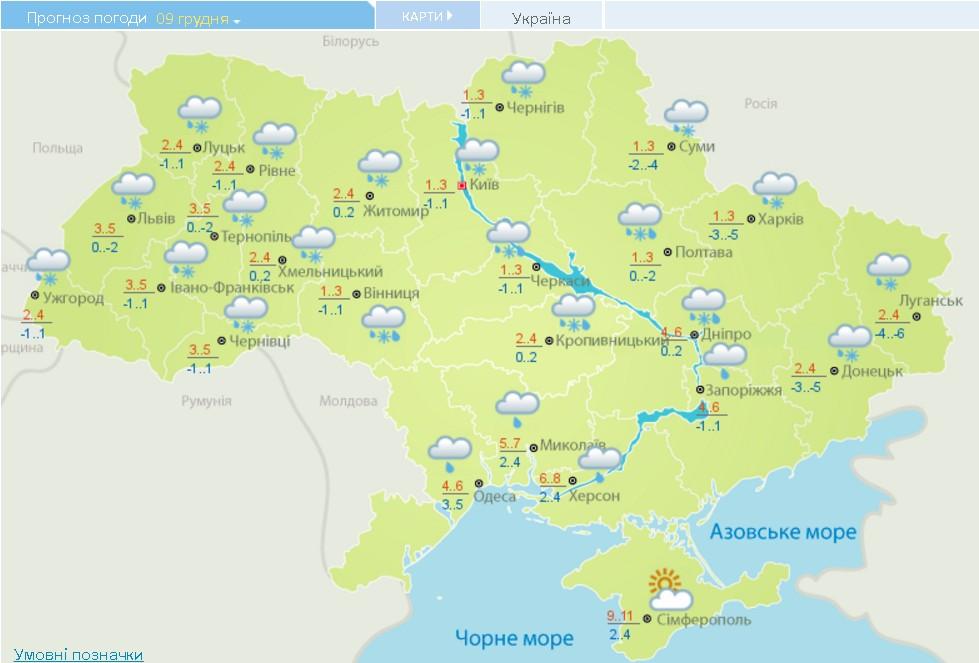 Карта: meteo.gov.ua