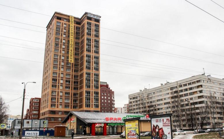 """Фото: Twitter """"Команды открытой России"""""""