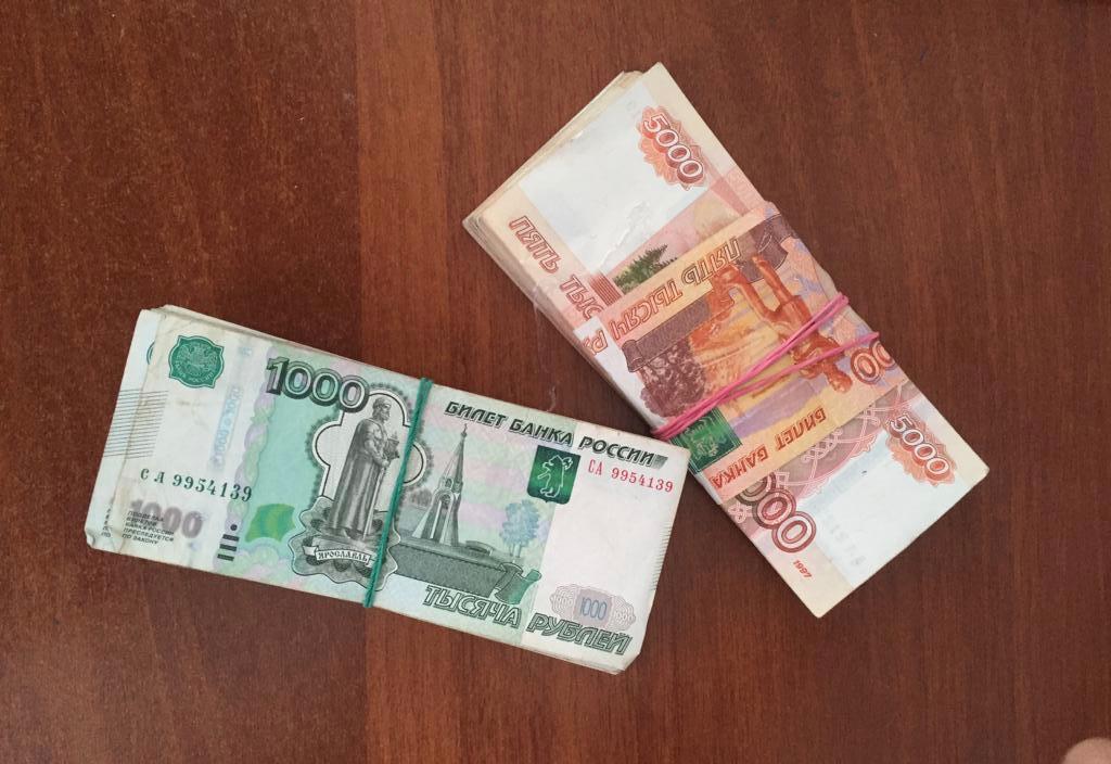 Российские рубли. Фото: ГПСУ