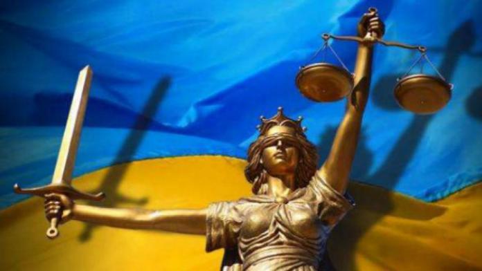 Картинки по запросу антикоррупционный суд в украине
