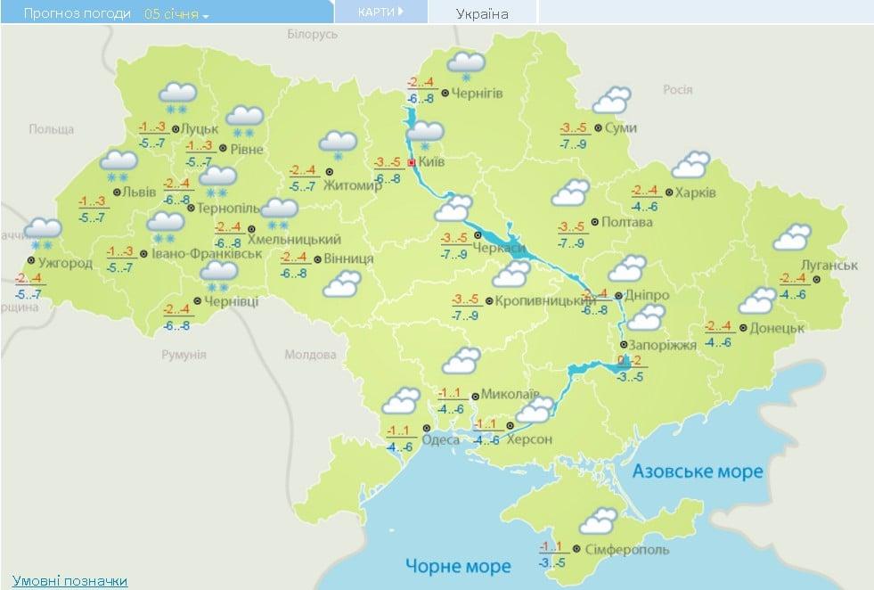 Погода в Украине на 5 января 2019 года. Карта: Укргидрометцентр