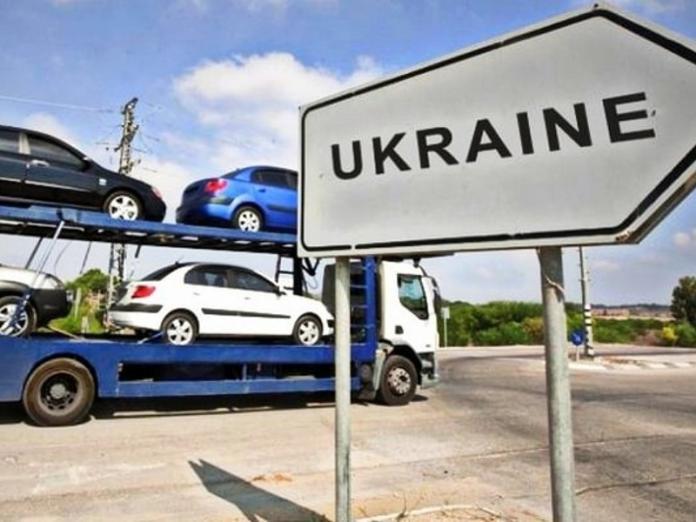 Украина авто в кредит спб
