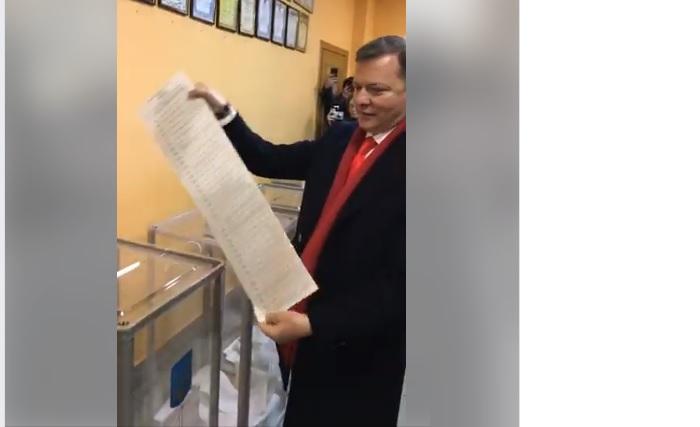 Олег Ляшко вже проголосував
