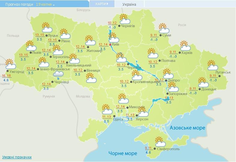 Заморозки 18-19 апреля вернутся в Украину: как уберечь сад и огород. Скриншот сайта Укргидрометцентра
