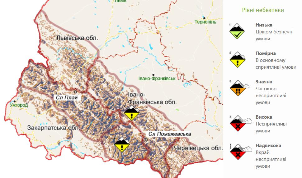 Сніголавинна ситуація в Карпатах. Карта: Гідрометцентр