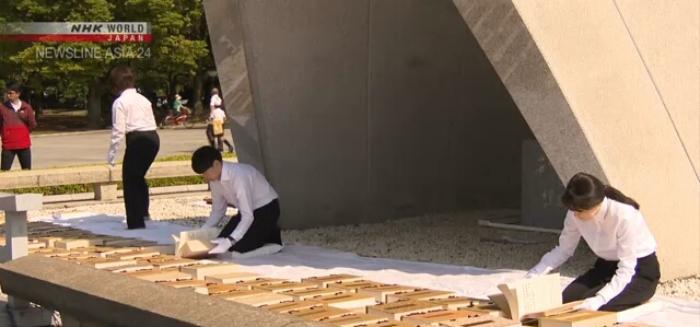 Проветривание списков умерших в Хиросиме, фото: NHK