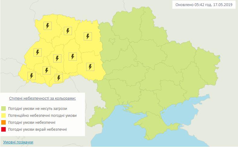 Погода в Україні 17 травня: оголошено штормове попередження. Скріншо із сайту Укргідрометцентру