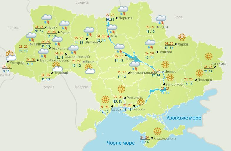 Погода в Украине 27 мая. Фото: Укргидрометцентр