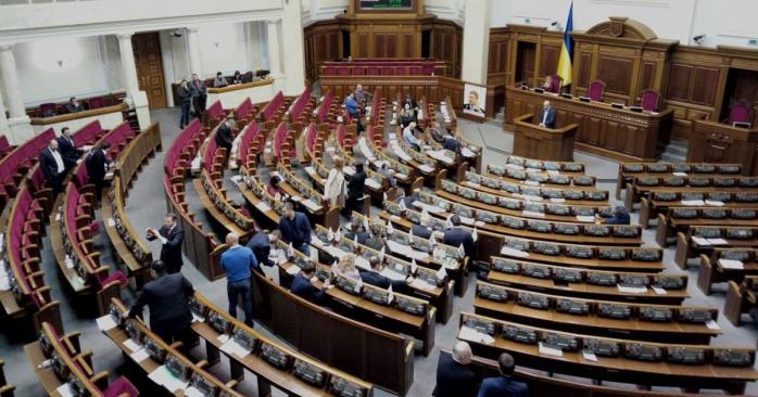 Законопроект об импичменте принят с грубыми нарушениями законодательства, это может привести к его отмене в КС, - Герасимов - Цензор.НЕТ 1740