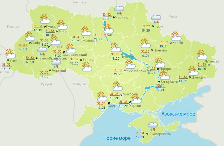 Погода в Украине 13 июня. Карта: Укргидрометцентр